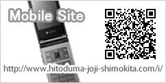 吉祥寺人妻研究会ガラケーサイト