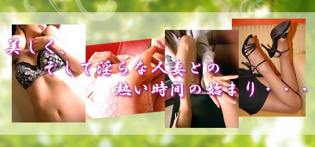 会 吉祥寺 人妻 研究 待ち合わせ人妻デリヘル 吉祥寺人妻研究会